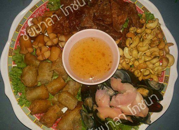 เมนูอาหารโต๊ะจีนชุดที่ 3